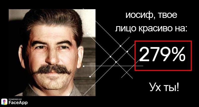 разнообразие образов И.В.Сталина и А.А. Гитлера в современной жизни Gen-vr10