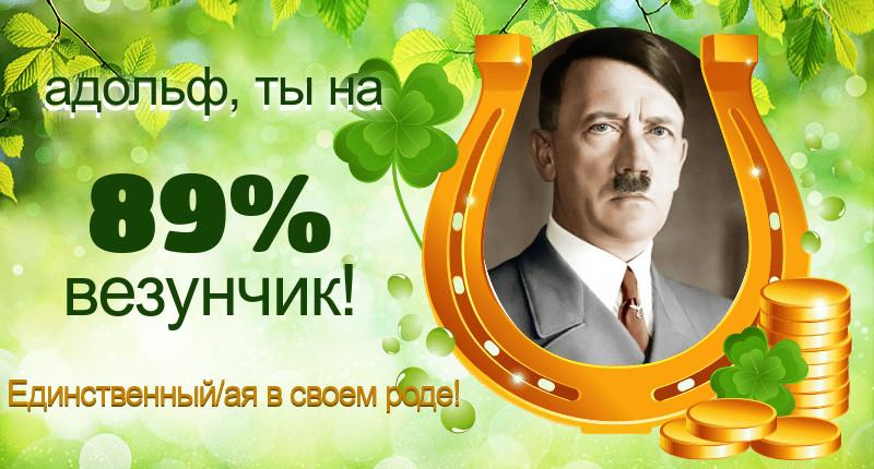 разнообразие образов И.В.Сталина и А.А. Гитлера в современной жизни Gen-wy10