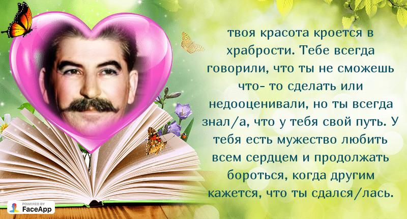 разнообразие образов И.В.Сталина и А.А. Гитлера в современной жизни Gen-yj10