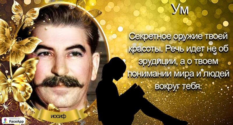 разнообразие образов И.В.Сталина и А.А. Гитлера в современной жизни Gen-zd10