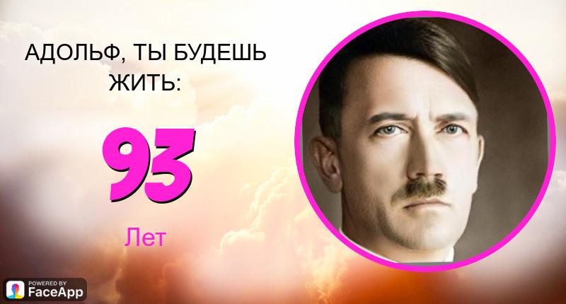 разнообразие образов И.В.Сталина и А.А. Гитлера в современной жизни Gen-zh10