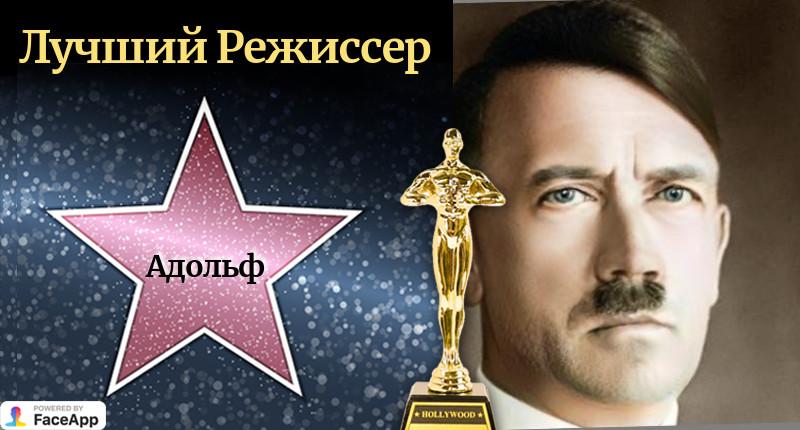разнообразие образов И.В.Сталина и А.А. Гитлера в современной жизни Gen-zh11
