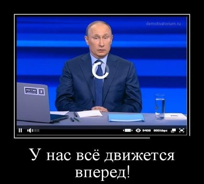 Жительница Брянщины – Президенту Путину: «спуститесь к народу» Valeto10