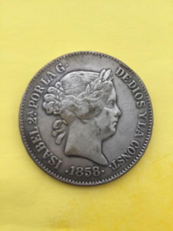 Moneda 20 reales 1858 02c8ea10