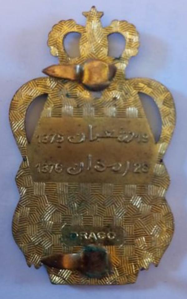 Insigne gendarmerie royale marocaine Screen56