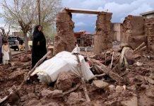 Lajme Ditore:  Përmbytjet në Afganistan vrasin 17 persona 20190104