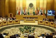 Lajme Ditore: Liga Arabe nuk do të diskutojë që Sirisë ti kthehet anëtarësimi 20190388