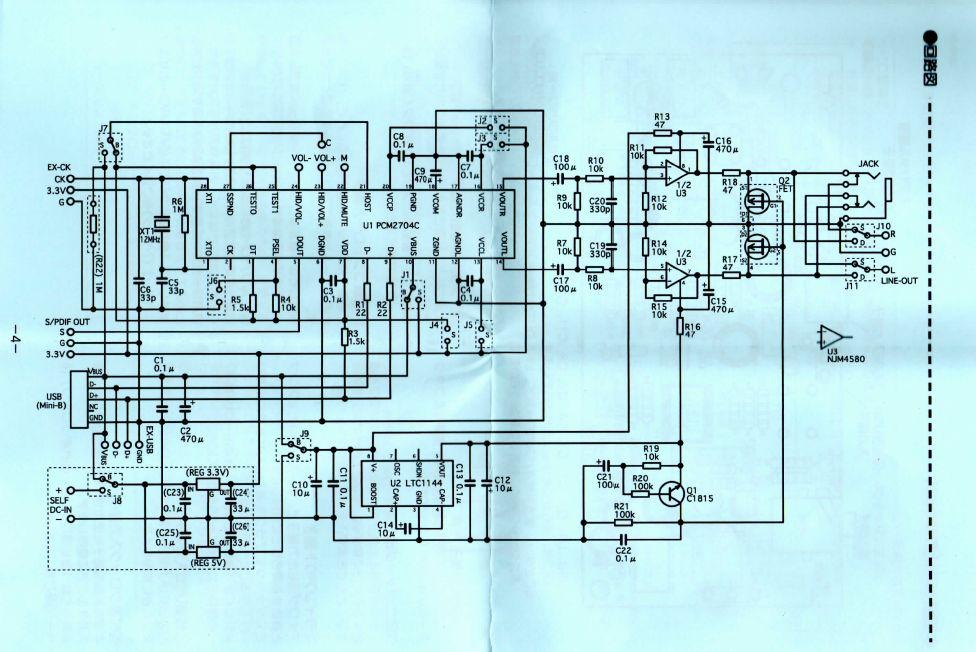 Quel DAC pour l'ampli Bleu ? Img_310