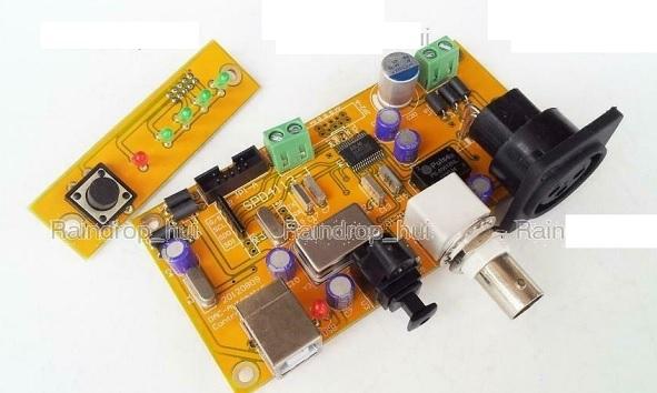 DAC AD1865 NOS SRPP  Input10