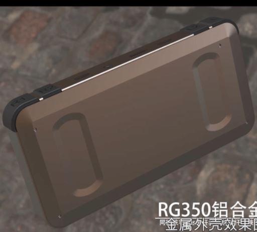 RG-350 'Nouvelle console - Page 25 Captur11
