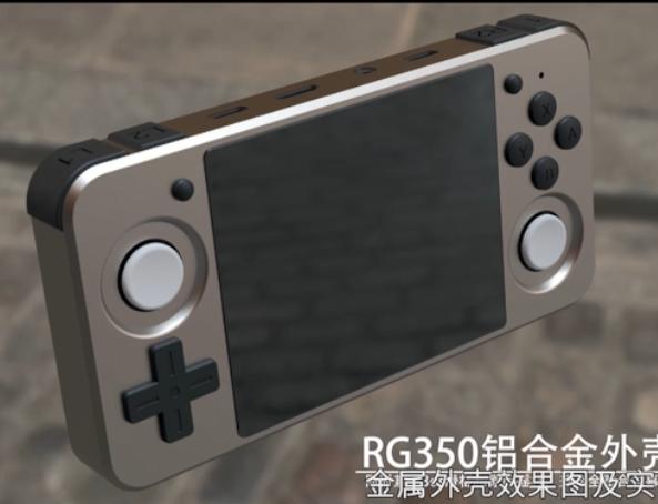 RG-350 'Nouvelle console - Page 23 Captur12