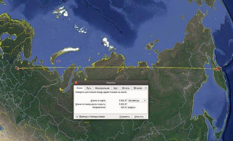New Russian heavy ICBM - Sarmatian - Page 13 Te8jrz10