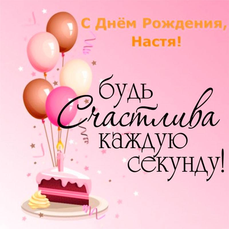 С Днем Рождения! - Страница 42 00696110