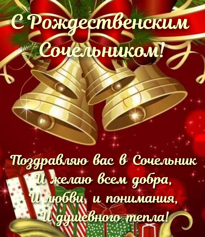Новогодние поздравления форумчан - Страница 3 Img-2511