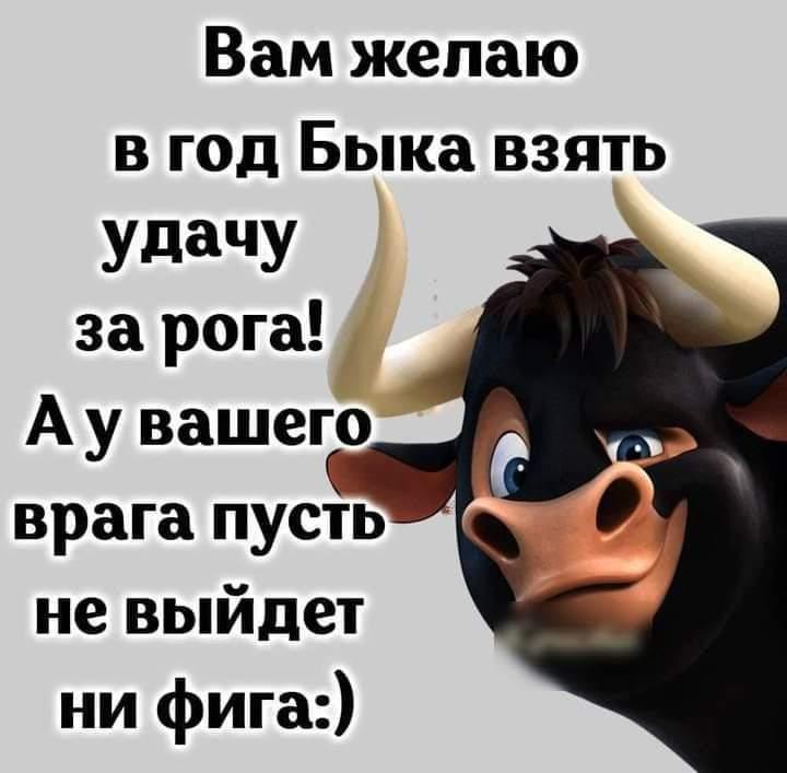 Новогодние поздравления форумчан - Страница 3 Img-9710