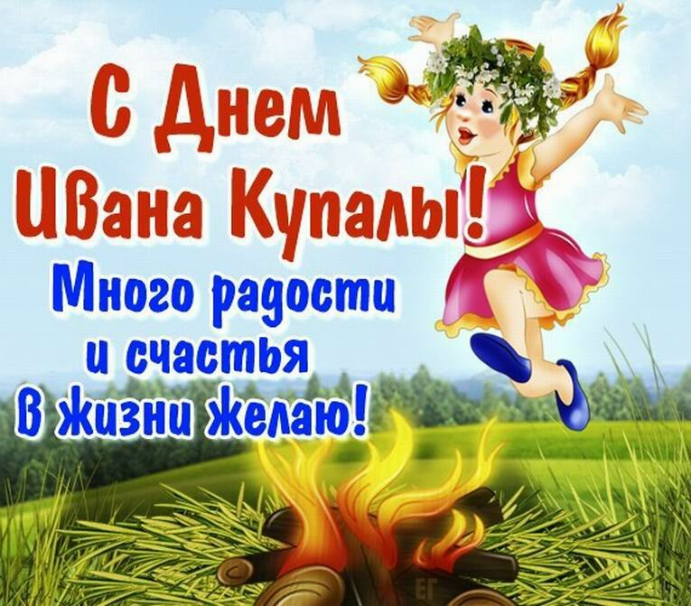 Свободное общение форумчан - Страница 17 S1200_12