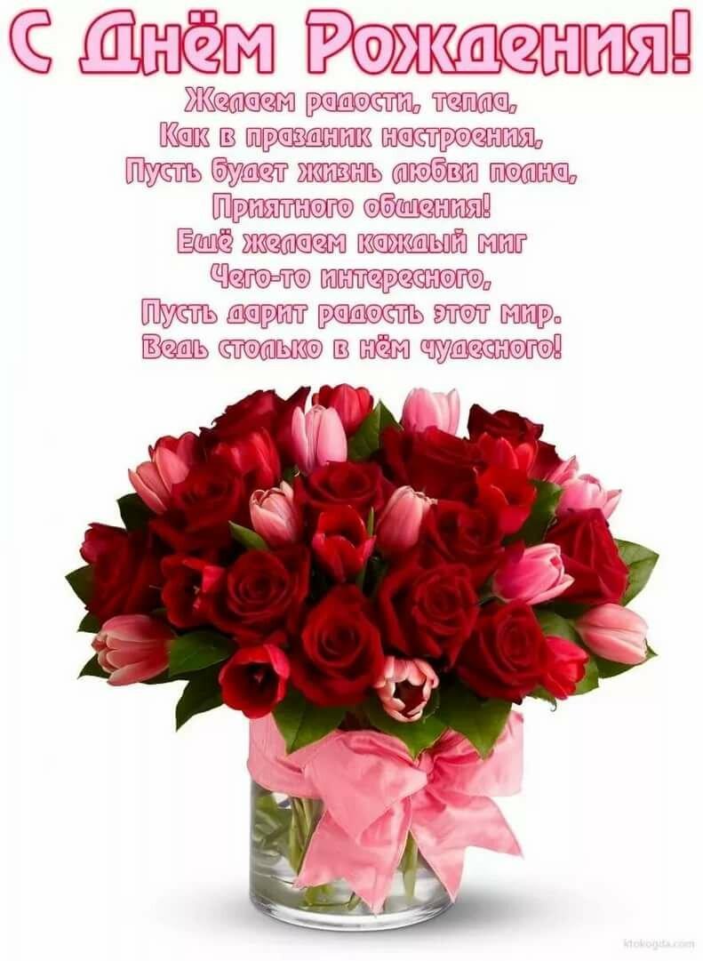 С Днем Рождения! - Страница 38 S1200_13