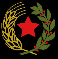 Arrêtés et décrets de la République Emblem12
