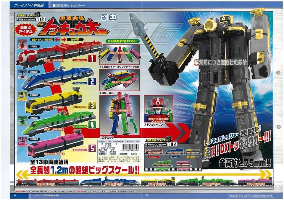 2014 : Ressha Sentai Tokkyuger  - Page 2 10