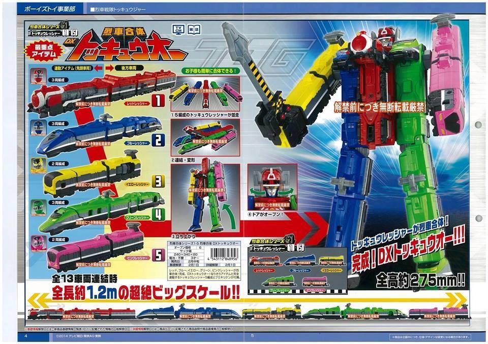2014 : Ressha Sentai Tokkyuger  13863210