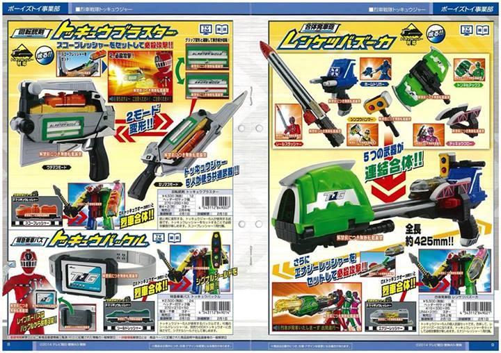 2014 : Ressha Sentai Tokkyuger  13863212