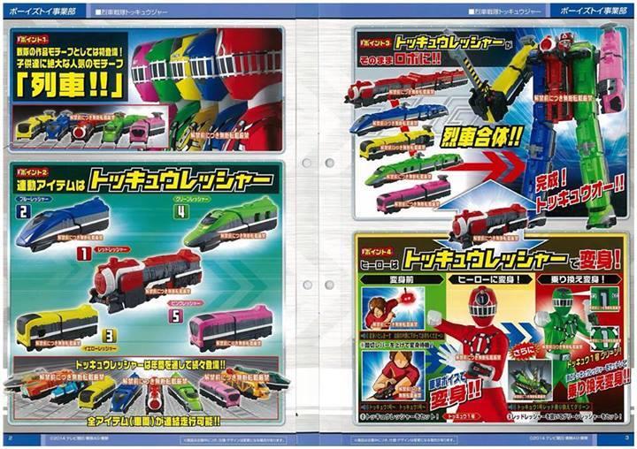2014 : Ressha Sentai Tokkyuger  13863213