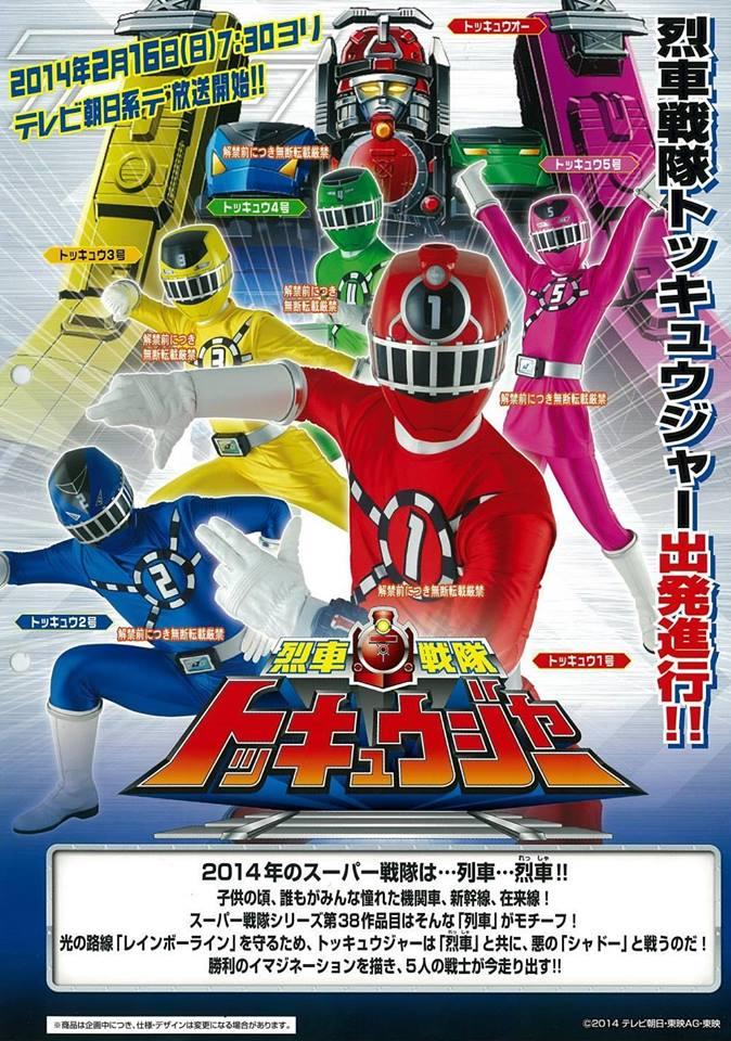 2014 : Ressha Sentai Tokkyuger  Tokkyu12