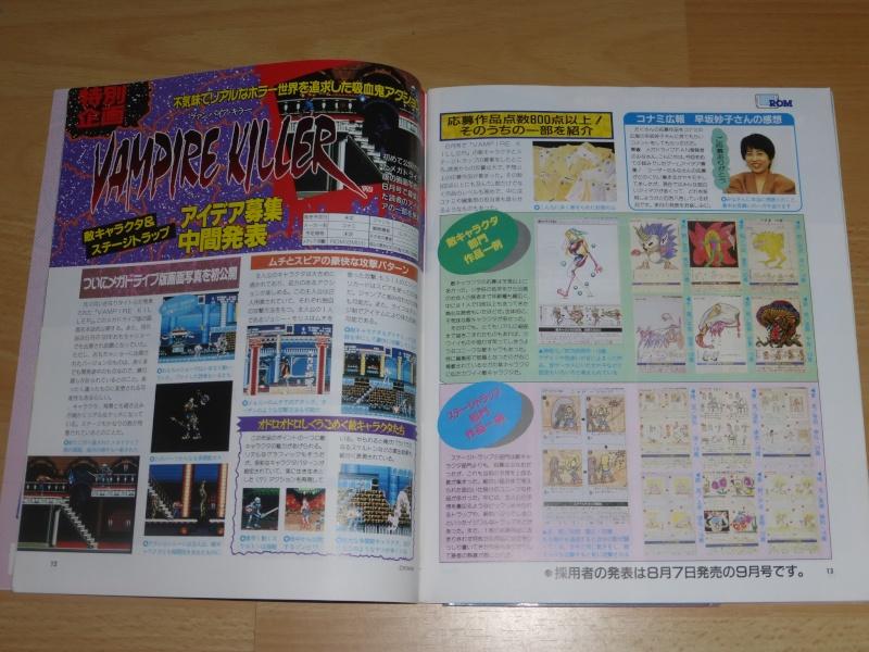 les pièces très rare selon vous - Page 2 Vampir12