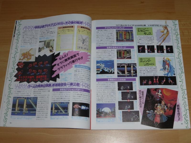 les pièces très rare selon vous - Page 2 Vampir14