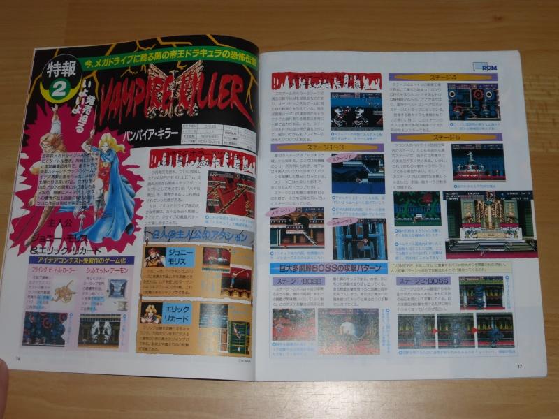 les pièces très rare selon vous - Page 2 Vampir15