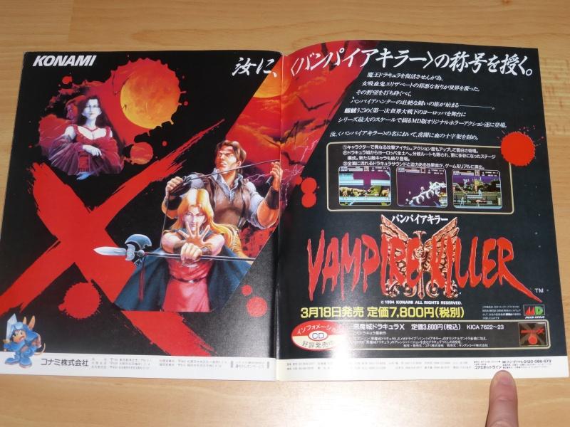 les pièces très rare selon vous - Page 2 Vampir17