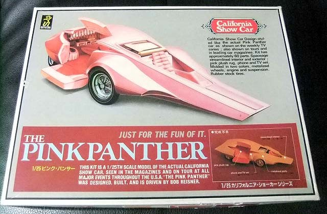 Pink Panther Show Rod 67526610