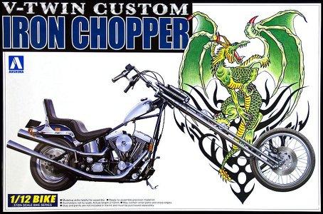 choppers 2014 quatrième Aoshim10