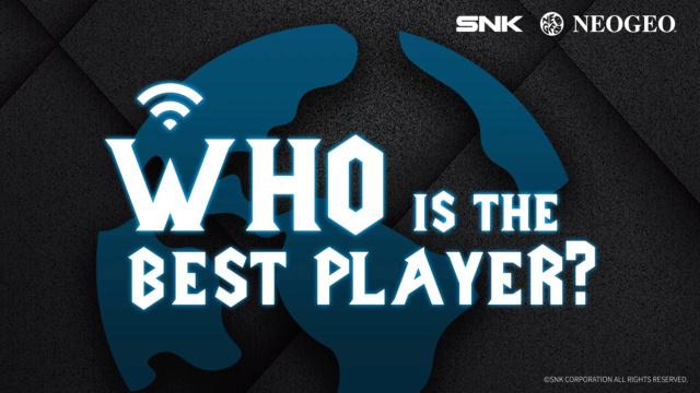 SNK Global annonce une nouvelle console Snk_te10
