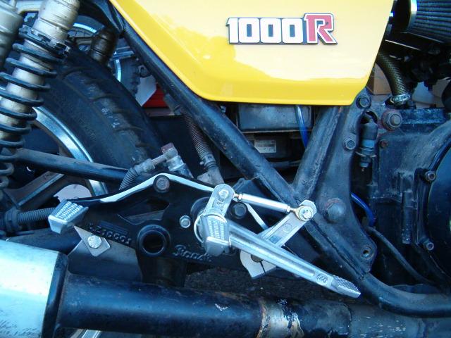 Z 1000 R CDM KMF Hpim6212