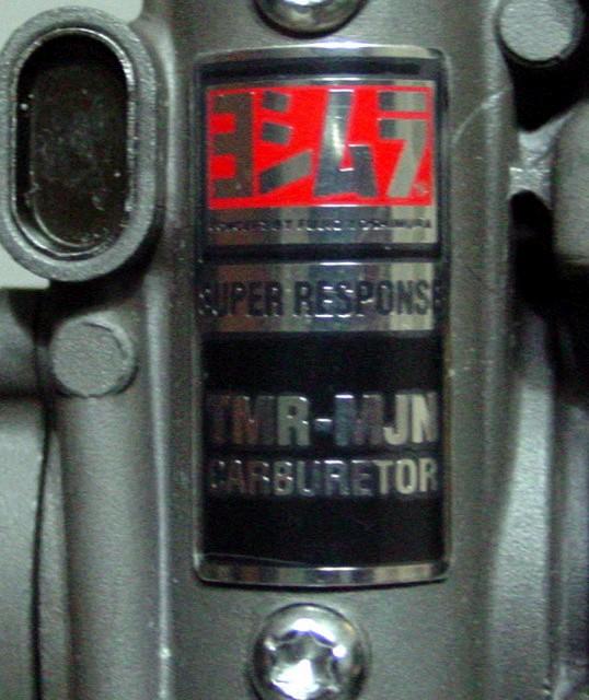 upgrade GPZ900R Ninja Yoshim10