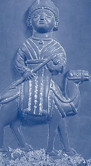 Dossier Février 2014 : Les Religions Préislamiques de la Péninsule Arabique Allat10