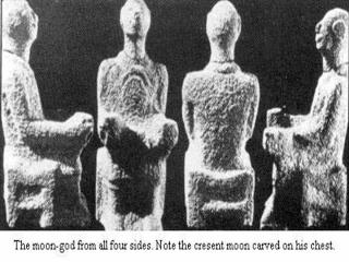 Dossier Février 2014 : Les Religions Préislamiques de la Péninsule Arabique Moon_g10