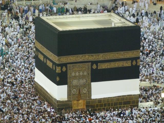 Dossier Février 2014 : Les Religions Préislamiques de la Péninsule Arabique Mosque10