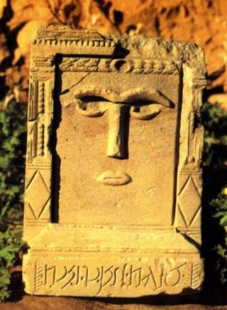 Dossier Février 2014 : Les Religions Préislamiques de la Péninsule Arabique Pet_du10