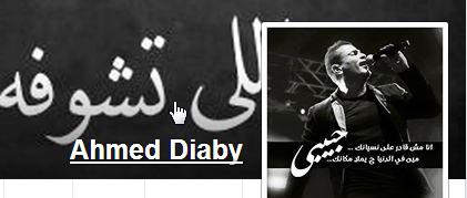 الفائز بالنسخه الاولى لكأس العالم  Ahmed Diaby  2014-015