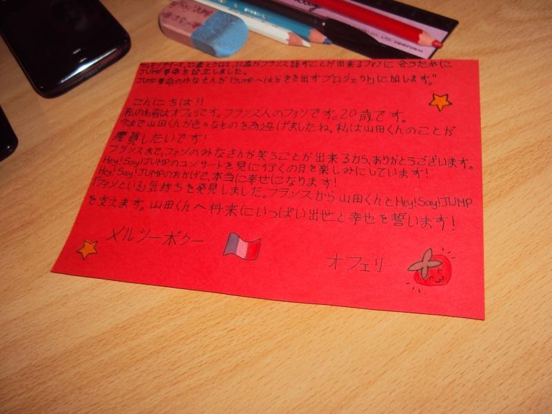 Projet Carte Postal pour Hey ! Say ! JUMP. 「TERMINÉ」 - Page 5 Dsc03412