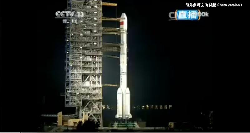 [Lancement] CZ-3B / Chang'e 3 à XSLC - Le 1er Décembre 2013 - [Succès] - Page 6 A210