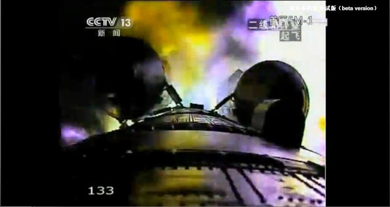 [Lancement] CZ-3B / Chang'e 3 à XSLC - Le 1er Décembre 2013 - [Succès] - Page 6 A410