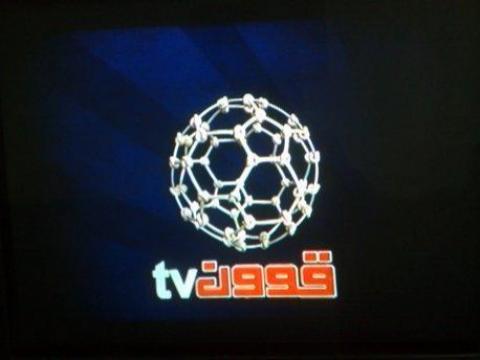 قناة قوون تبث مباراة المريخ وتكمل ترتيباتها مع التلفزيون الا Goontv10