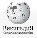 Белорусские тележурналисты хотели бы познакомиться Wiki10