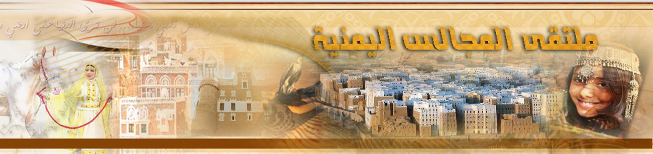 http://bahaj.ahlamontada.com