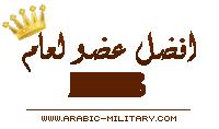 جهاز مكافحة الارهاب (CTS) و فرقة الرد السريع (ERB)...الفرقة الذهبية و الفرقة الحديدية - قوات النخبة - متجدد - صفحة 2 E1m91111
