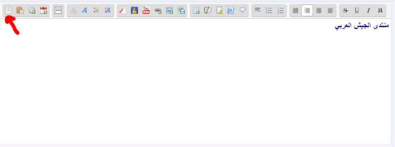تغيير صندوق الكتابة للتغلب على مشاكل تنسيق المواضيع بسهولة Untitl10
