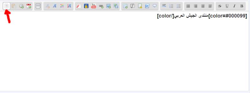 تغيير صندوق الكتابة للتغلب على مشاكل تنسيق المواضيع بسهولة Untitl11